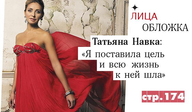http://tbeauty.ru/upload/medialibrary/5c8/4757rftu.jpg