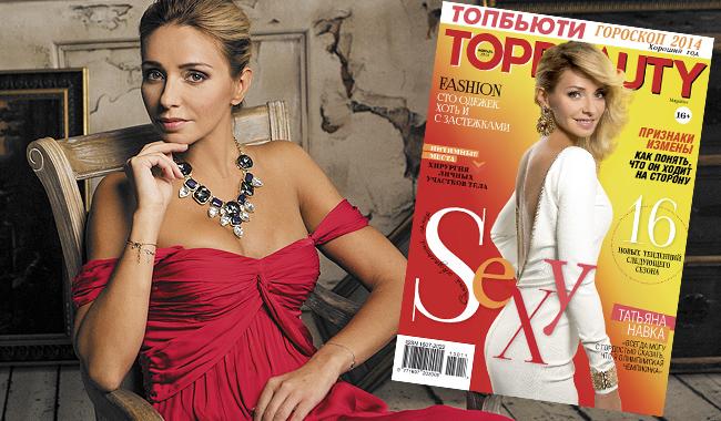 http://tbeauty.ru/upload/medialibrary/f09/357teytd.jpg